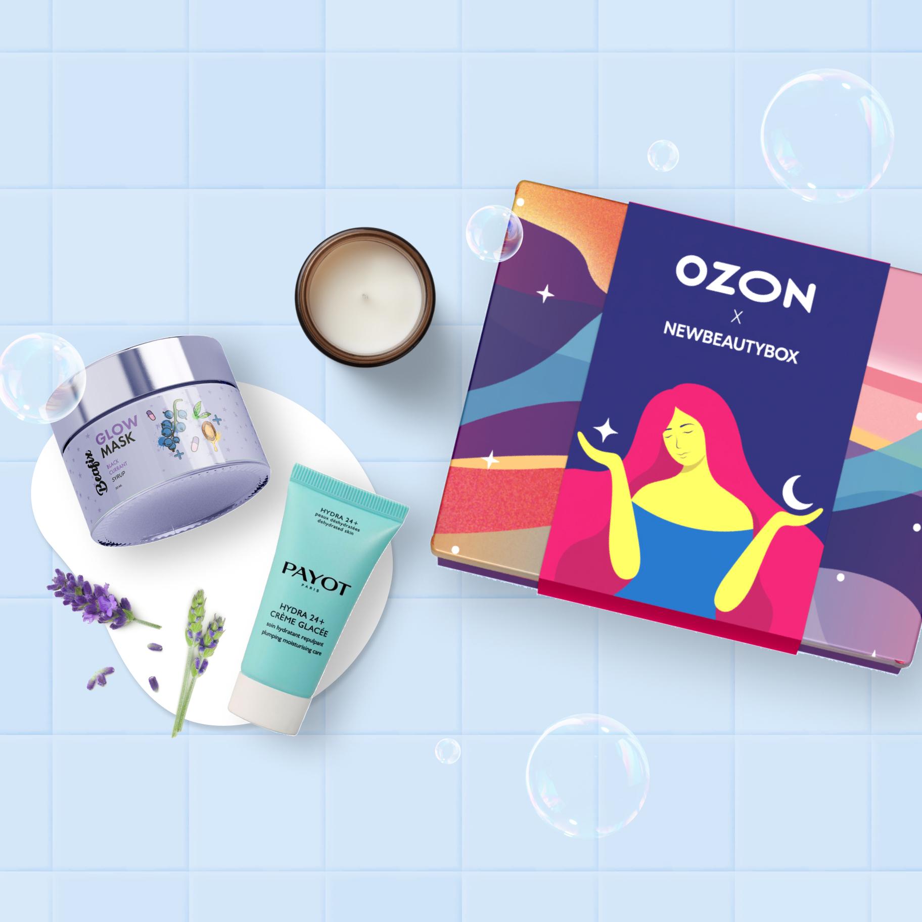 NBB x OZON: Relax Box